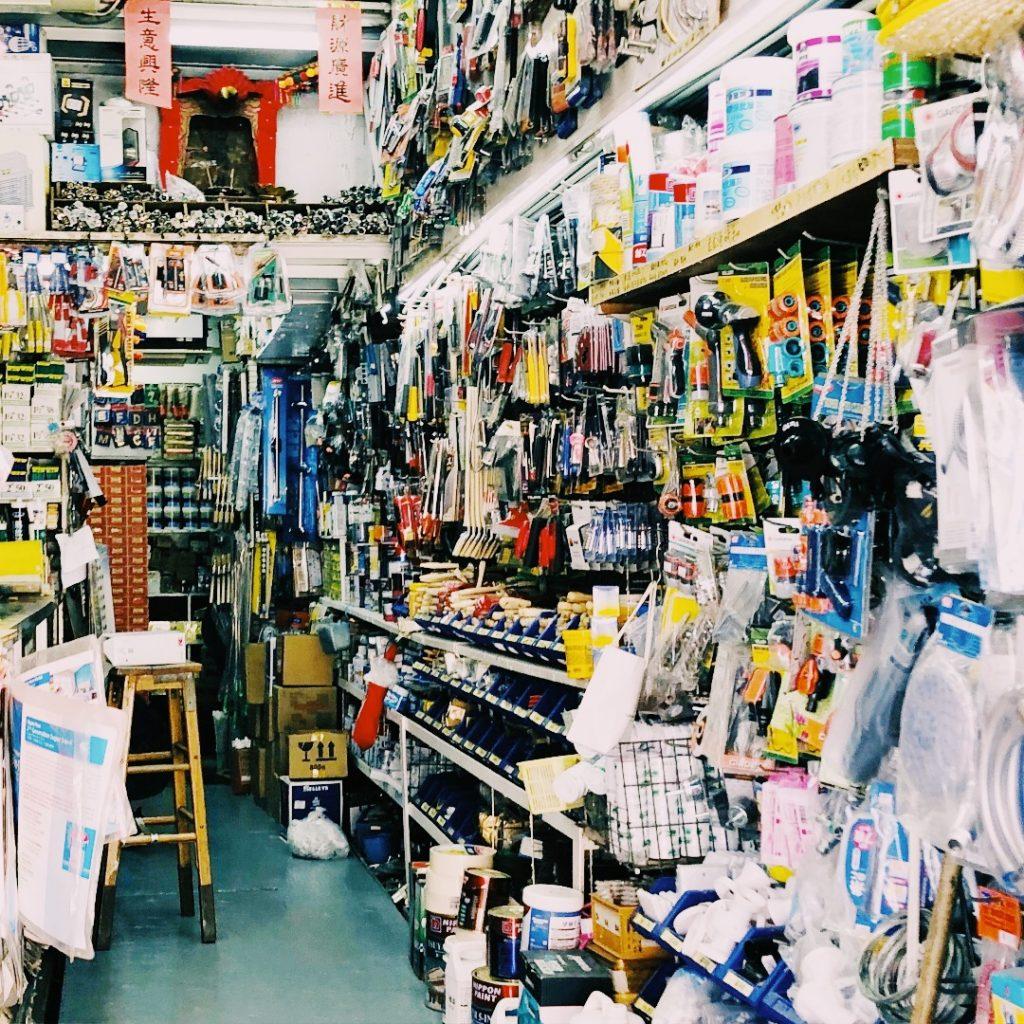 Hong Kong hardware store: not quite user-friendly